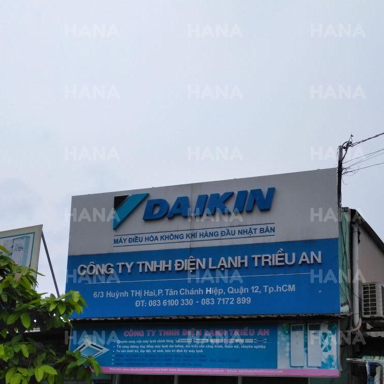 Công ty TNHH điện lạnh Triều An