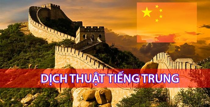 Quy trình dịch thuật tiếng Trung mà bạn nên biết